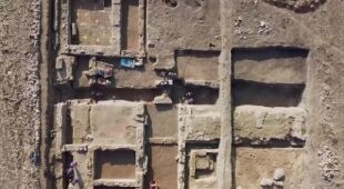 Odkrycie archeologiczne z czasów Cesarstwa Rzymskiego w Serbii